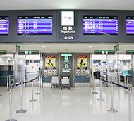 那覇空港イメージ
