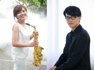 サックス平良史子&ピアノ上田勇貴